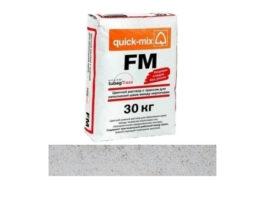 Цветной раствор с трассом для заполнения швов quick-mix FM.C светло-серый, 30 кг
