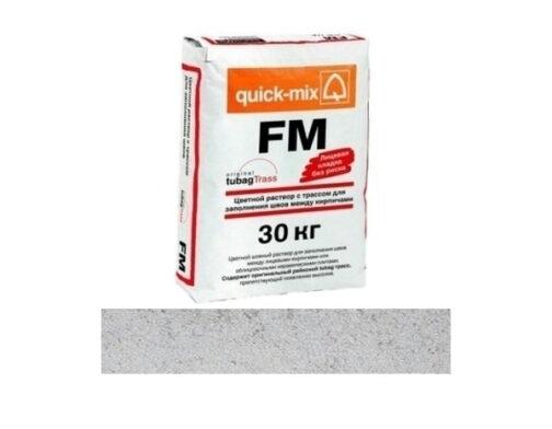 Цветной раствор с трассом для заполнения швов quick-mix FM.C светло-серый