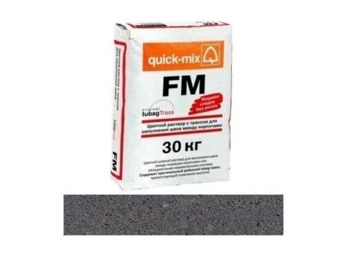 Цветной раствор с трассом для заполнения швов quick-mix FM.E антрацитово-серый