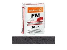 Цветной раствор с трассом для заполнения швов quick-mix FM.H графитово-чёрный, 30 кг