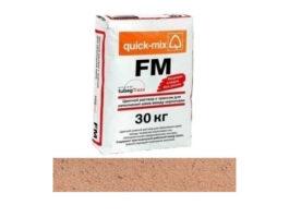Цветной раствор с трассом для заполнения швов quick-mix FM.N жёлто-оранжевый, 30 кг