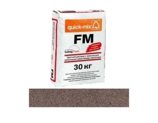 Цветной раствор с трассом для заполнения швов quick-mix FM.P светло-коричневый