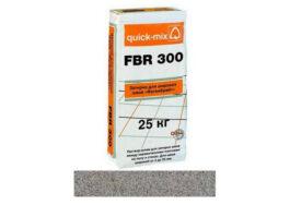 Затирка для широких швов quick-mix «Фугенбрайт» FBR 300 серый, 25 кг