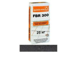 Затирка для широких швов quick-mix «Фугенбрайт» FBR 300 антрацит, 25 кг