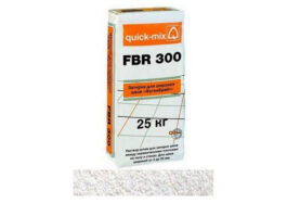 Затирка для широких швов quick-mix «Фугенбрайт» FBR 300 белый, 25 кг