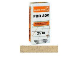 Затирка для широких швов quick-mix «Фугенбрайт» FBR 300 песочно-жёлтый, 25 кг