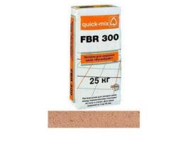 Затирка для широких швов quick-mix «Фугенбрайт» FBR 300 карамель, 25 кг