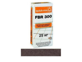 Затирка для широких швов quick-mix «Фугенбрайт» FBR 300 тёмно-коричневый, 25 кг