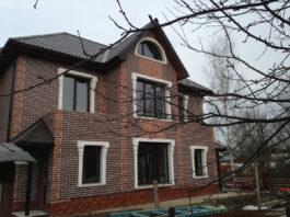 Фасадные термопанели с клинкерной плиткой Semir Brown
