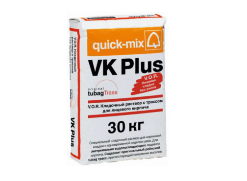 Кладочный раствор quick-mix VK plus.В  светло-бежевый водопогл.>10%