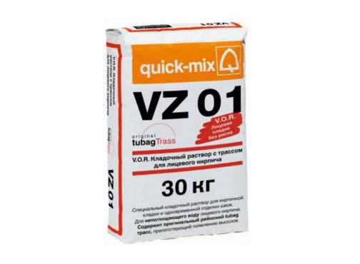 Кладочный раствор quick-mix VZ 01.T ЗИМА стально-серый 3-8 %