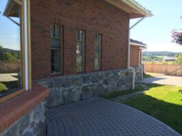 Клинкерная фасадная плитка Feldhaus Klinker R687 Sintra terracotta linguro NF14