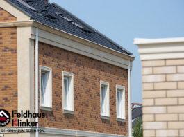 Клинкерная фасадная плитка Feldhaus Klinker R684 Sintra nolani ocasa NF14