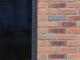 Клинкерная фасадная плитка Feldhaus Klinker R767 Vascu terracotta locata NF14