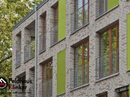 Клинкерная фасадная плитка Feldhaus Klinker R941 Vario argo albula