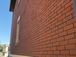 Клинкерная фасадная плитка Feldhaus Klinker R535 Terra mana