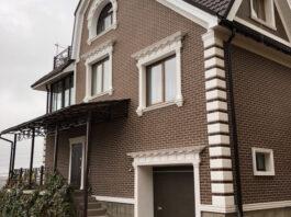 Клинкерная фасадная плитка Feldhaus Klinker R550 geo sabio