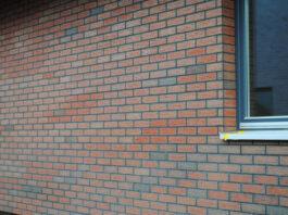 Клинкерная фасадная плитка Feldhaus Klinker R436 Ardor mana