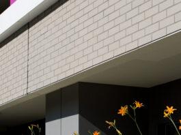 Клинкерная фасадная плитка Feldhaus Klinker R800 Argo liso гладкая NF9