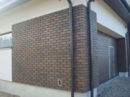 Клинкерная фасадная плитка Feldhaus Klinker R382 cerasi viva liso