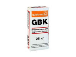 Клеевая смесь для пористого бетона GBK, серая