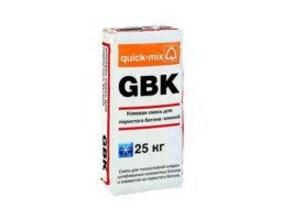 Клеевая смесь для пористого бетона GBK зима, серая
