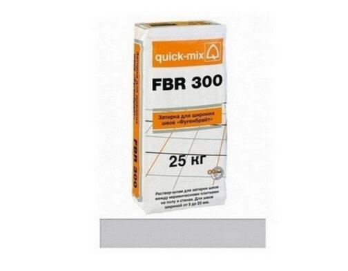 "Затирка для широких швов quick-mix ""Фугенбрайт"" FBR 300 серебристо-серый"
