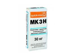 Известково-цементная штукатурка для машинного нанесения MK 3 H