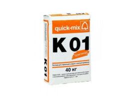 Известково-цементный раствор для кирпичной кладки и оштукатуривания K 01