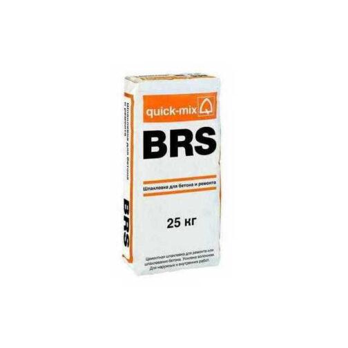 Шпатлевка для бетона и ремонта BRS