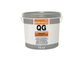 Кварцевый грунтовочный состав QG
