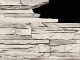 Облицовочный декоративный камень Скала SK-01