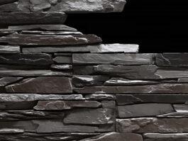 Облицовочный декоративный камень Скала SK-73