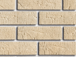 Облицовочный камень Люксембург, цвет 2