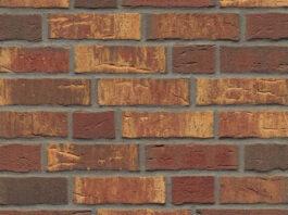 Фасадные термопанели с клинкерной плиткой Feldhaus Klinker R686 Sintra ardor calino
