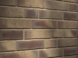 Клинкерная фасадная плитка Feldhaus Klinker R931 Vario geo carinu