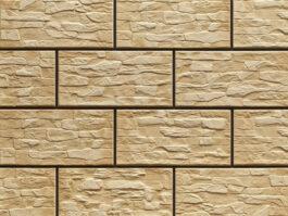Цокольная плитка Cerrad Stone Ecru