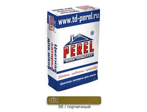 Цветная затирочная смесь PEREL RL 0436 горчичный