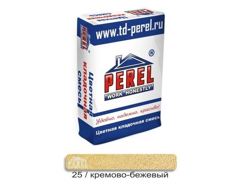 Цветная кладочная смесь PEREL NL 0125 кремово-бежевая