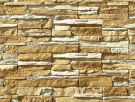 Облицовочный декоративный камень Норд Ридж 270-10