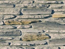 Облицовочный декоративный камень Айгер 540-80