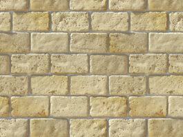 Облицовочный декоративный камень Шербон 481-10