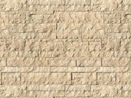 Облицовочный декоративный камень Лоарре 490-20