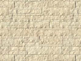 Облицовочный декоративный камень Лоарре 490-10