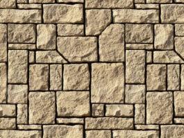 Облицовочный декоративный камень Дарем 512-10