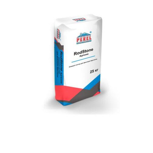 Система мощения брусчатки «RodStone - Адгезив» 0903 белый